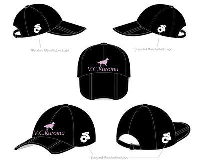 Blackdogcap