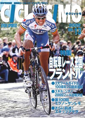 Ciclissimo13