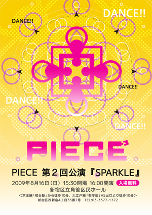 Piece09